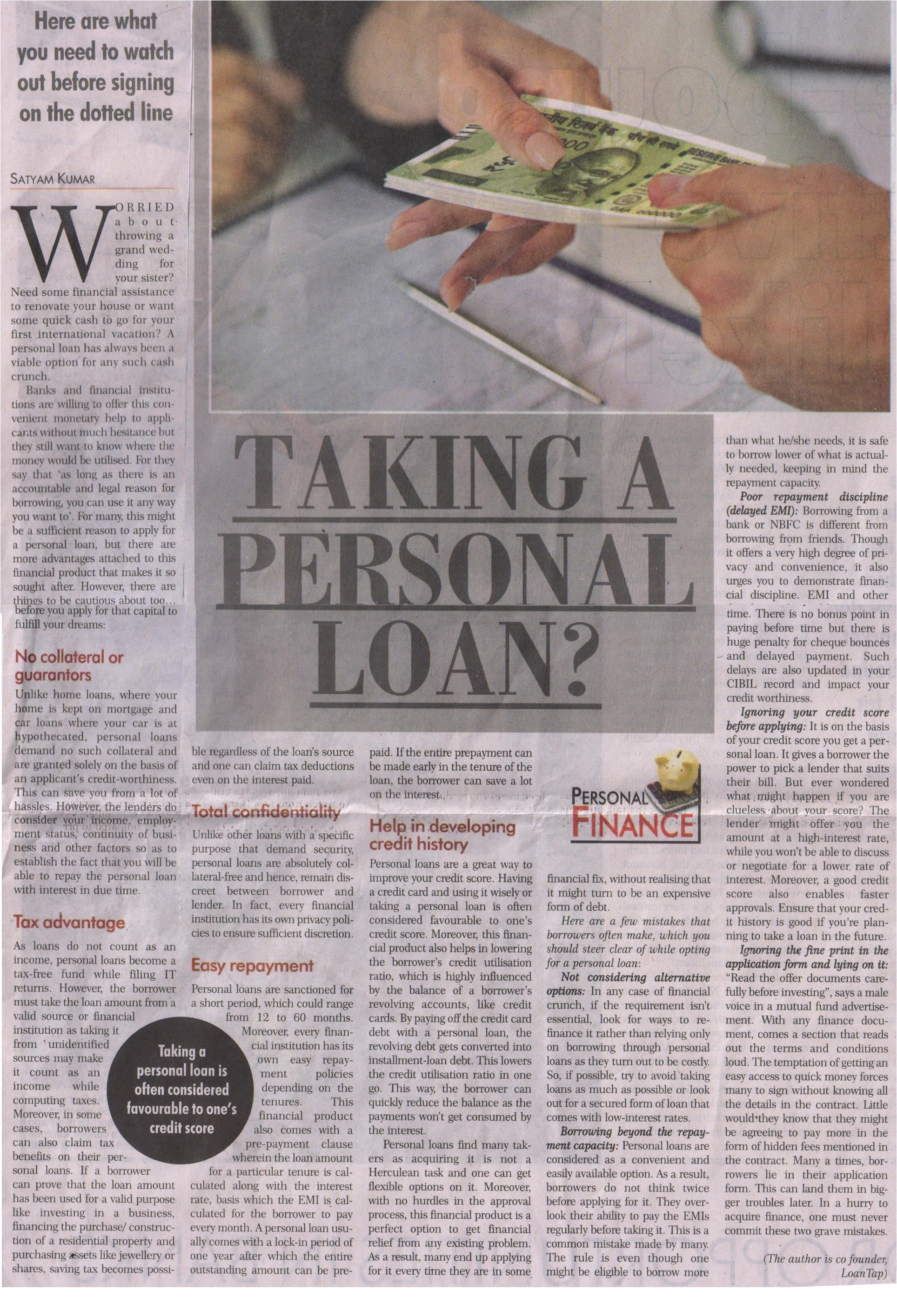 Need a personal loan?