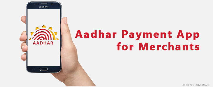 Is Aadhaar Pay useful?